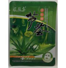 Aloe fátyolmaszk 30g